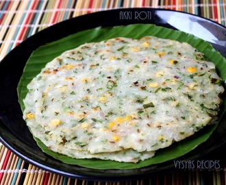 Akki Roti (karnataka Style) - Instant Rice Roti Recipe (With Variations) - Rice Pancakes