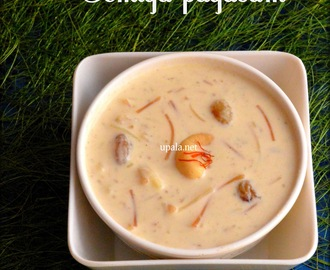 Semiya payasam/Vemicelli kheer (Using Condensed milk)