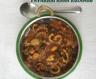 Chettinadu Style PAVAKKAI KARA KULAMBU | Spicy Bitter Gourd Curry fromChettinadu | How to make Authentic Chettinadu Pavakkai Kara Kulambu |Stepwise Pictures