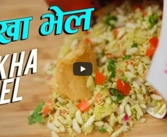 Sukha Bhel Recipe Video