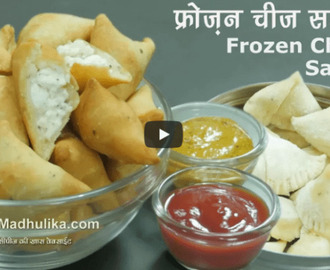 Frozen Mini Cheese Samosa Recipe Video
