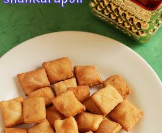 Sweet Shankarpali | Shakkar Pare Recipe | Diwali Recipes 2015
