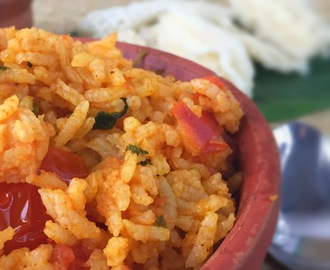 Tomato Onion Rice | North Arcot Style Thakkali Saadam | How to make Thakkali Saadam | Picnic and Tiffin Box Recipe | Vegan and Gluten Free