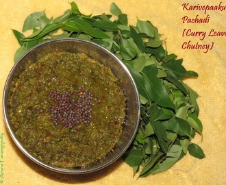 Karivepaku Pachadi or Karuveppilai Thokku (Curry Leaves Chutney)