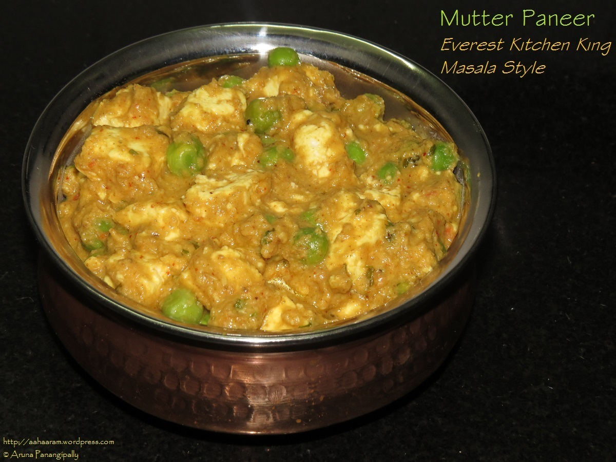 Mutter Paneer – Recipe from Everest Kitchen King Masala Box