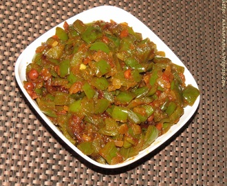 Capsicum Tomato Curry – Guest Post by Vivek Yellapragada