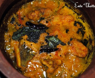 Avoli Curry | Pomfret Fish Curry