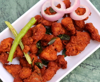 Chicken Pakora Recipe, How To Make Chicken Pakora(Pakoda)