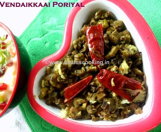 Vendakkai Poriyal - Lady's Finger Stir Fry