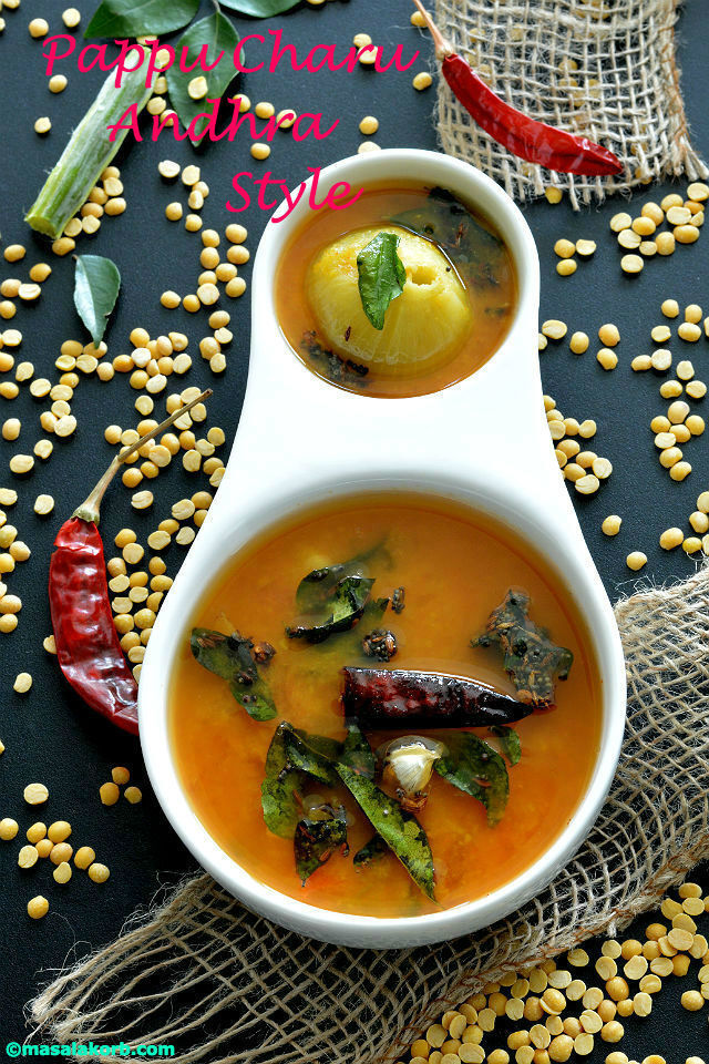 Pappu Charu Andhra Style / Indian Lentil Soup