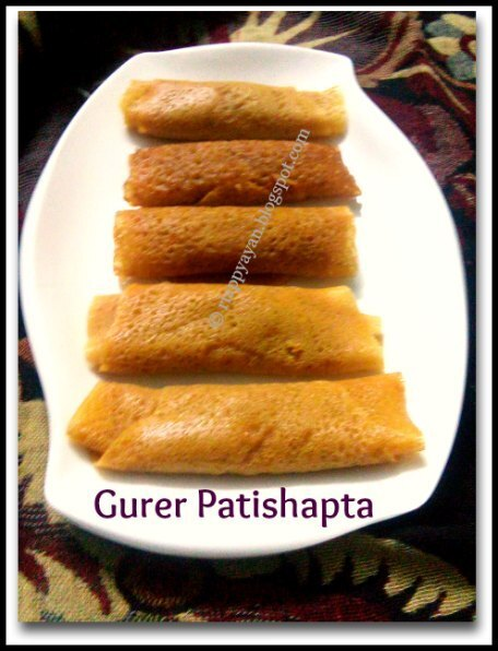 Makar Sankranti Special recipe : Gurer Patishapta(Bengli rice crepes stuffed with coconut with date palm jaggery)