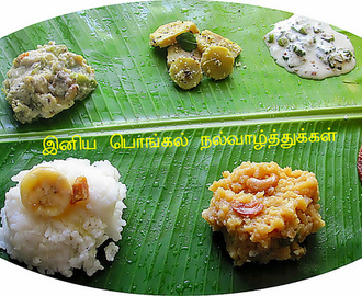 Pongal Festival Recipes –Thai Pongal Recipes