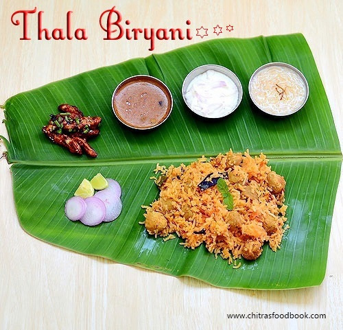 Thala Ajith Biryani Recipe - Mushroom Biryani - Vegetarian Version