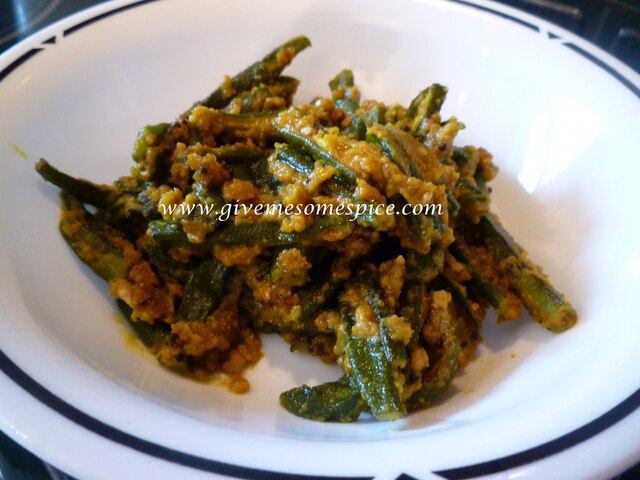 Okra (ladies finger) Curry in a jiffy.....Bhinda nu shak