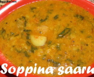 Soppina saaru recipe I  Amaranth leaves sambar