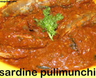 Butai pulimunchi recipe I Sardine fish curry