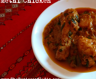 Methi Chicken Recipe | How to Make Methi Murg | Chicken with Fenugreek Leaves