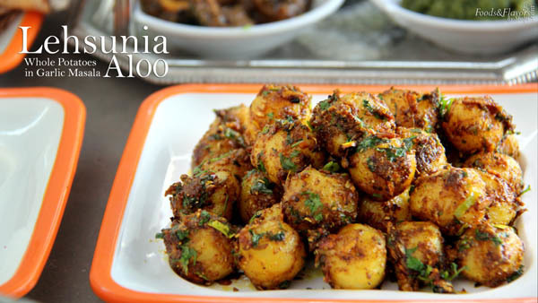 Garlick Potato Recipe | Sukha Aloo Lahsooni – Dry aloo Sabji Recipe