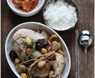 Steamed Chicken With Ginseng (Jjim Dak - 찜닭) Using Happy Call Pan