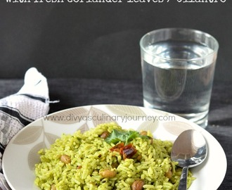 Cilantro Rice | Coriander leaves rice | Kothamalli Rice | கொத்தமல்லி சாதம்