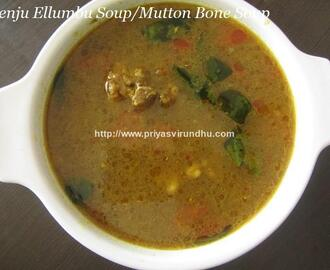 Nenju Elumbu Soup/Maarkandam Soup/Mutton Bone Soup -  South Indian Mutton Bone Soup
