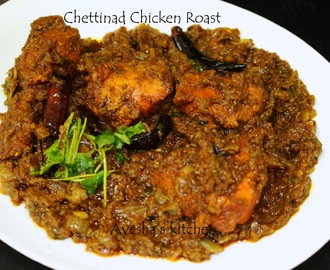 CHICKEN RECIPES - CHETTINAD CHICKEN ROAST RECIPE / CHICKEN CHETTINAD