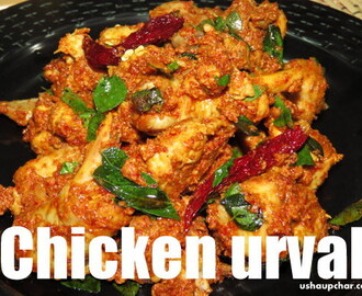 Chicken urval recipe