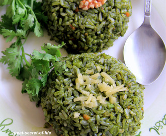 Pesto Vegetable Rice - Basil pesto Vegetable rice - Rice recipe - Lunch Recipe - Party food recipe