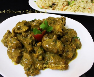 DAHI CHICKEN / YOGURT CHICKEN / DAHI MURGH