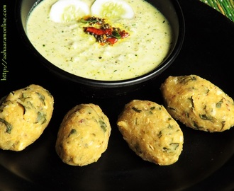 Nucchina Unde – Steamed Tuvar Dal Dumplings from Karnataka