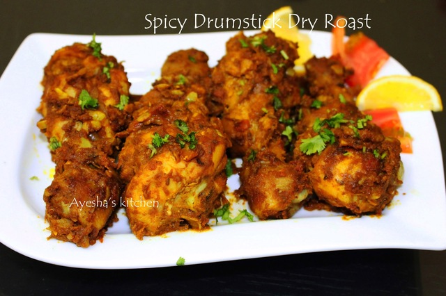 SPICY CHICKEN DRUMSTICK DRY ROAST - NO FRYING, NO SAUTEING CHICKEN RECIPE