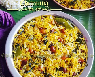 Menthya Soppina Chitranna Recipe /  Ugadi Recipes / Lemon Rice With Fenugreek Leaves Recipe ~ Ugadi Special