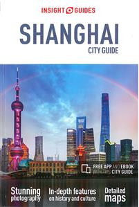 Insight Guides Shanghai City Guide