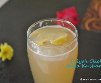 Amla ka Sherbet Recipe,how to make gooseberry juice sharbat