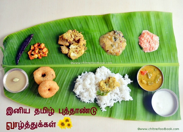Tamil New Year Celebration, Recipes – Varusha Pirappu Recipes Collection
