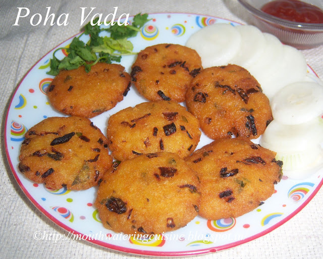 Poha Vada Recipe -- Flattened Rice Fritters -- How to make Atukula Vada Recipe