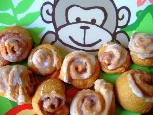 Mini Cinnamon Rolls-Pampered Chef