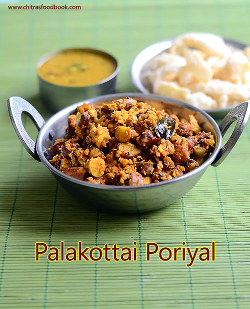 Jackfruit Seed Curry–Palakottai Poriyal Recipe