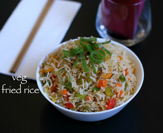 veg fried rice recipe | fried rice recipe