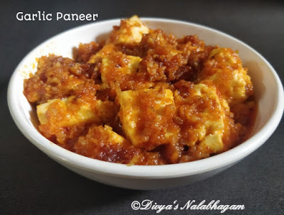 SPICY GARLIC PANEER