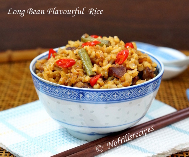 Long Bean Flavourful Rice   ~   豆角有味饭