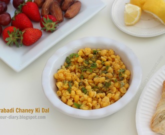 Hyderabadi Chaney Ki Dal recipe | Ramadan Snack | Hyderabadi Cuisine
