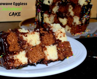 Checkerboard Cake Recipe | How to make Microwave Eggless Checkerboard Cake