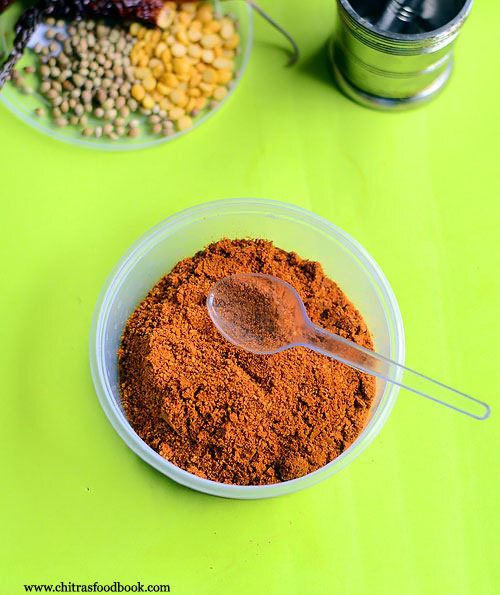 Idli Sambar Powder Recipe – How To Make Idli Sambar Podi