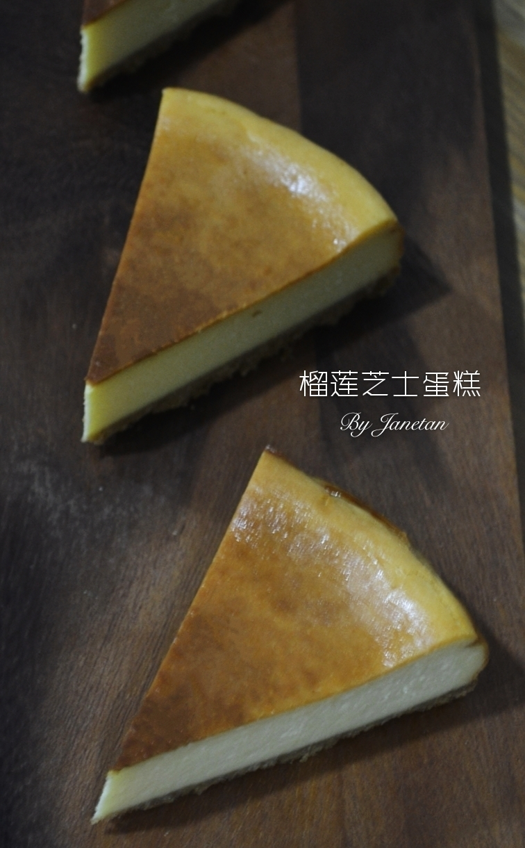 榴莲芝士蛋糕 / Durian Cheesecake