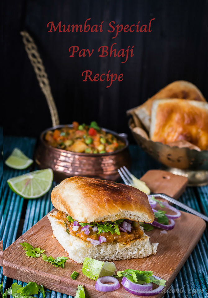 Mumbai Special Pav Bhaji Recipe | Pav Bhaji Recipe Step By Step With Pictures | How to make Pav Bhaji at home | Pav Bhaji Street Food