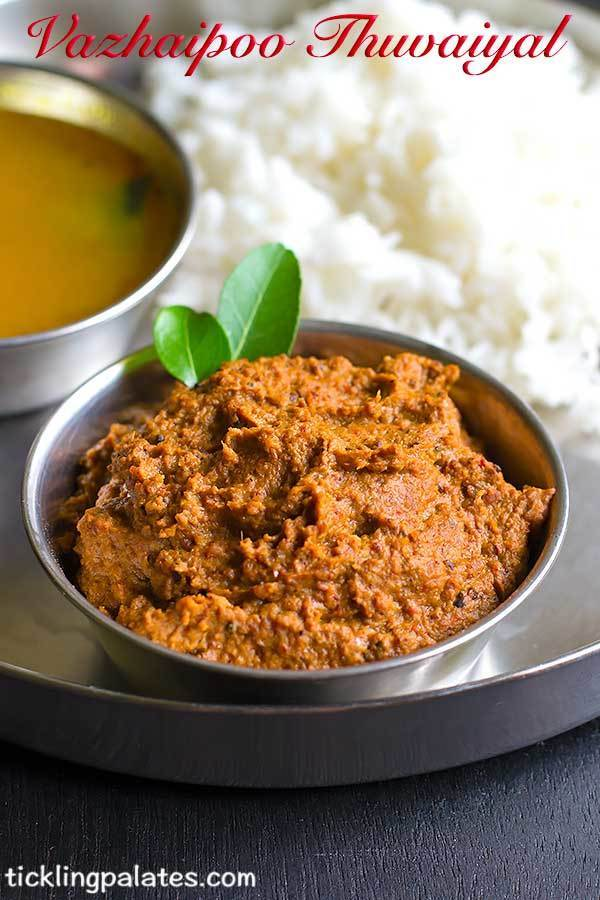 Vazhaipoo Thogayal Recipe – Banana Flower Chutney