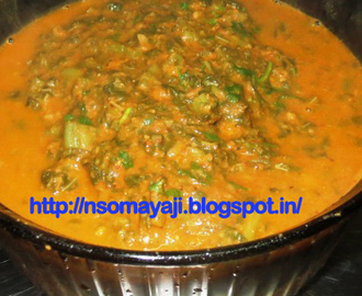 Green Harive soppina Huli (Amaranth Leaves Curry)