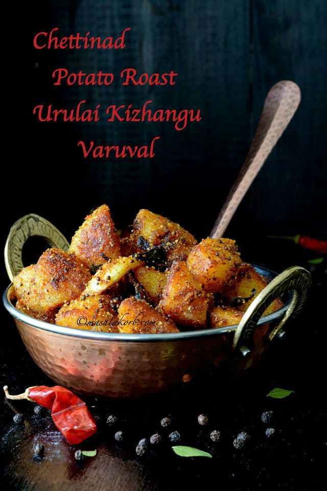Chettinad Potato Roast | Potato Fry South Indian Recipe | Spicy Aloo Fry | Urulai Kizhangu Varuval