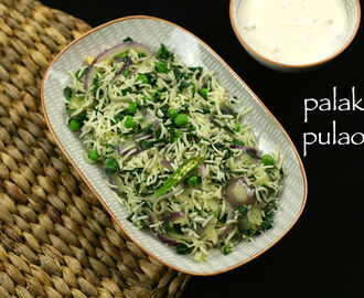 palak pulao recipe | spinach pulao recipe | spinach rice recipe